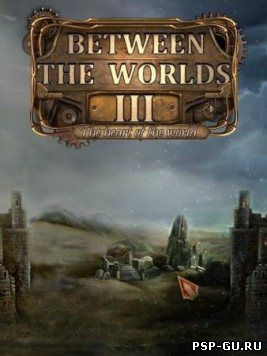Between the Worlds 3: The Heart of the World (2013)