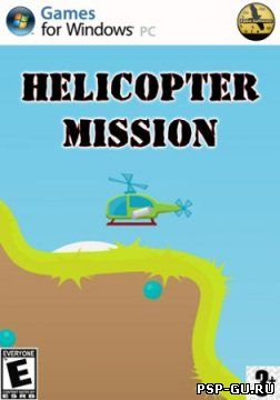 Helicopter Mission (2012)