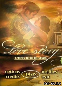 Love Story: Letters from the Past (2010)