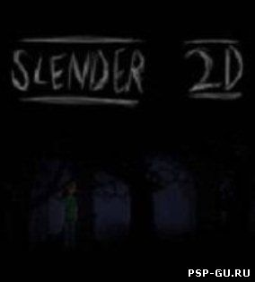 Скачать игру slender tubes 2