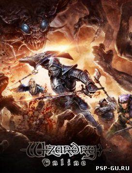 Wizardry online (2012) PC