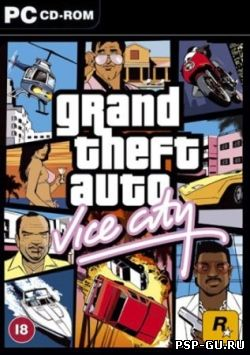 GTA Vice City: Retro City (2010) PC
