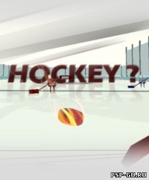 Hockey? (2012) PC