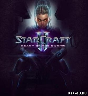 StarCraft 2: Heart of the Swarm (2012) PC