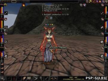 Wizardry 0 (2001/RUS) PC