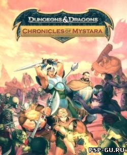 Dungeons & Dragons: Chronicles of Mystara (2013)