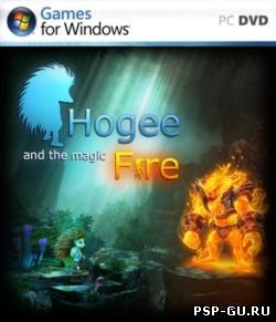 Hogee and the Magic Fire (2013)