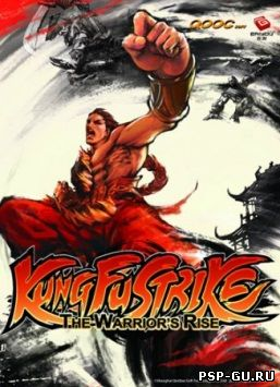 Kung Fu Strike - The Warrior's Rise (2012)