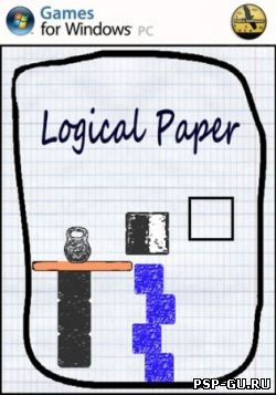 Logical Paper (2013)