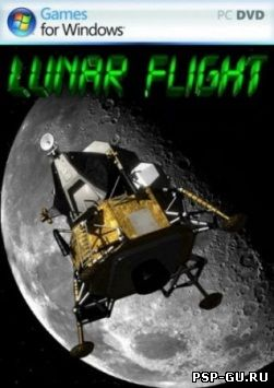 Lunar Flight (2012)