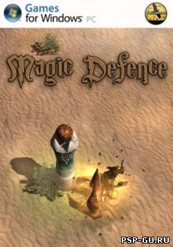 Magic Defence (2013)