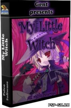 My Little Witch (2012)