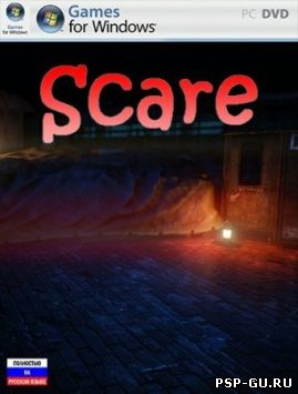 Scare Dilogy (2012)