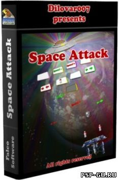 Space Attack Arcanoid (2012)
