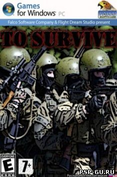 To Survive (2012)