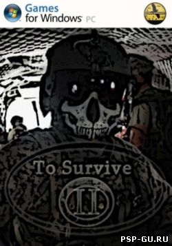 To Survive 2 (2013)