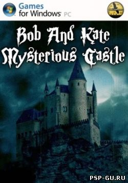 Bob And Kate Mysterious Castle (2013)