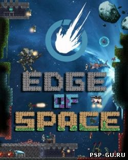 Edge of Space (2013)