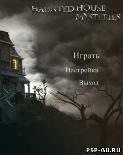 Haunted House Mysteries (2013)