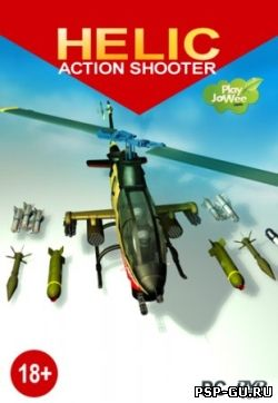 Helic: Action Shooter (2013)