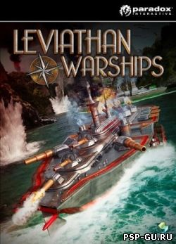 Leviathan: Warships (2013)