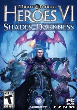 Might & Magic Heroes 6: Shades of Darkness (2013)