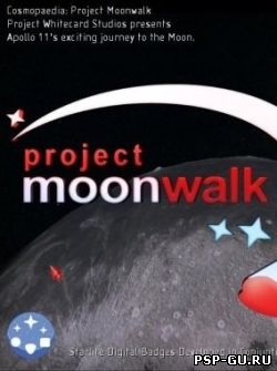 Project Moonwalk (2013)