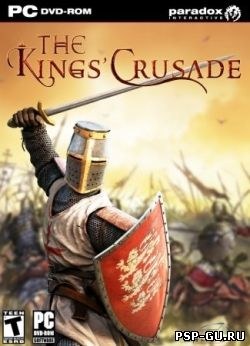The Kings Crusade (2010)