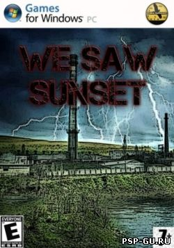 We Saw Sunset (2013)