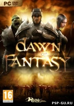 Dawn of Fantasy: Kingdom Wars (2013)