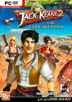 Jack Keane 2: The Fire Within (2013)