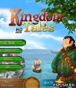 Kingdom Tales HD (2013)