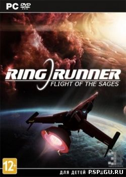 Ring Runner: Flight of the Sages (2013)