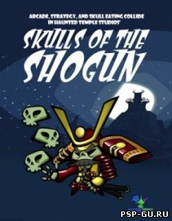 Skulls of the Shogun (2013)