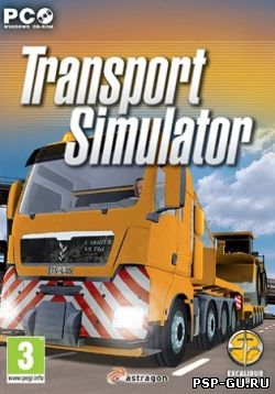 Special Transport Simulator (2013)