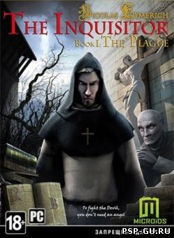 The Inquisitor: Book 1 - The Plague (2013)