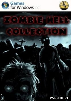 Zombie Hell Collection (2013)
