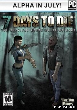 7 Days To Die (2013)