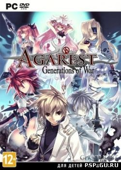 Agarest: Generations of War (2013)