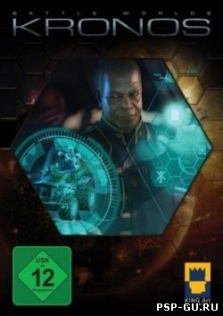 Battle Worlds: Kronos (2013)
