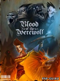 Blood of the Werewolf (2013)