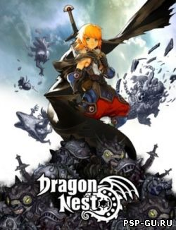 Dragon Nest (2013)