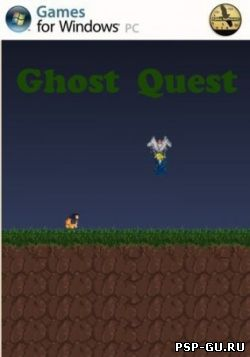 Ghost Quest (2014)
