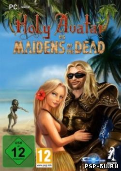 Holy Avatar vs. Maidens of the Dead (2012)