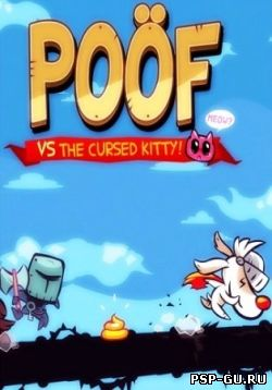 Poof vs The Cursed Kitty (2013)