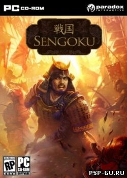 Sengoku Way Of The Warrior (2013)