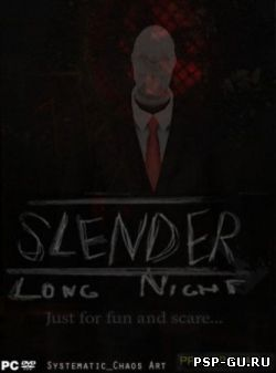Slender: Long Night (2014)
