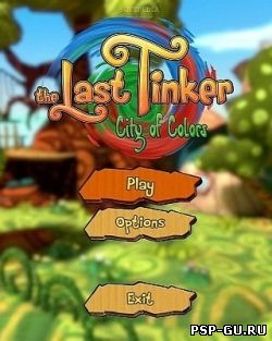 The Last Tinker: City of Colors (2014)