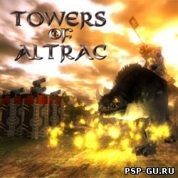 Towers of Altrac: Epic Defense Battles (2014)