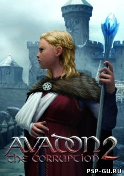 Avadon 2: The Corruption (2013)